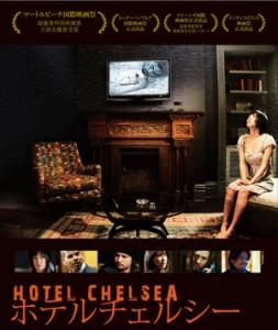 Hotel Chelsea Wardrobe Supervisor